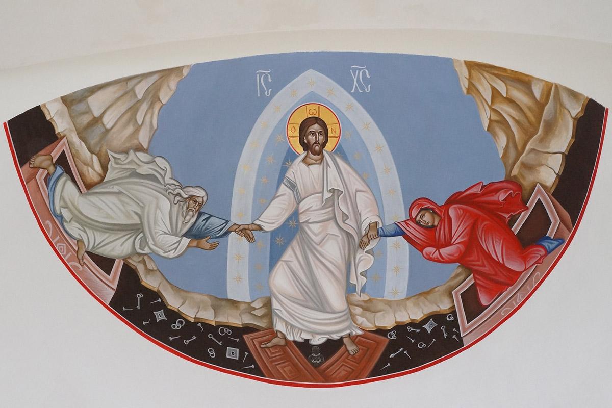 Възкресение Господне