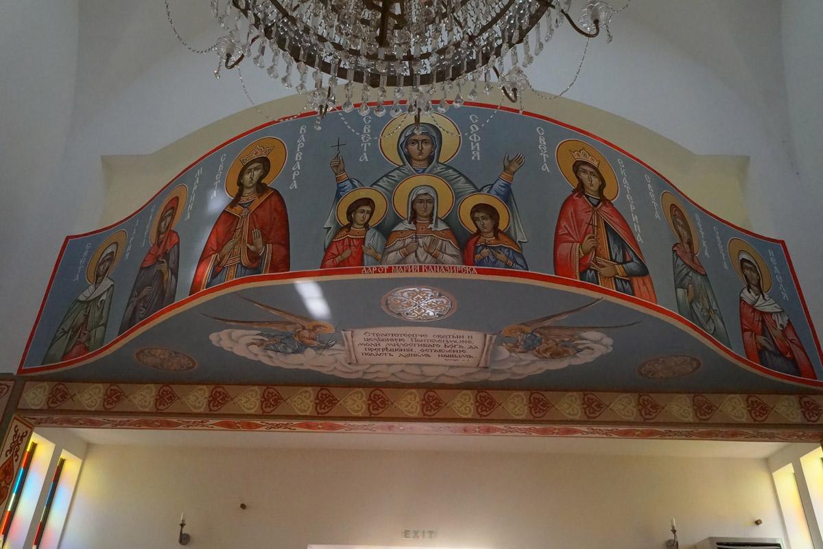 Светици на балкона