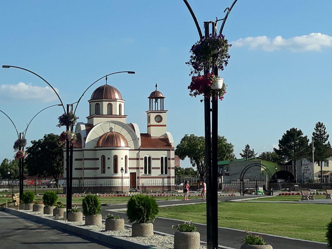 храм Св. Пантелеймон - гара Бяла